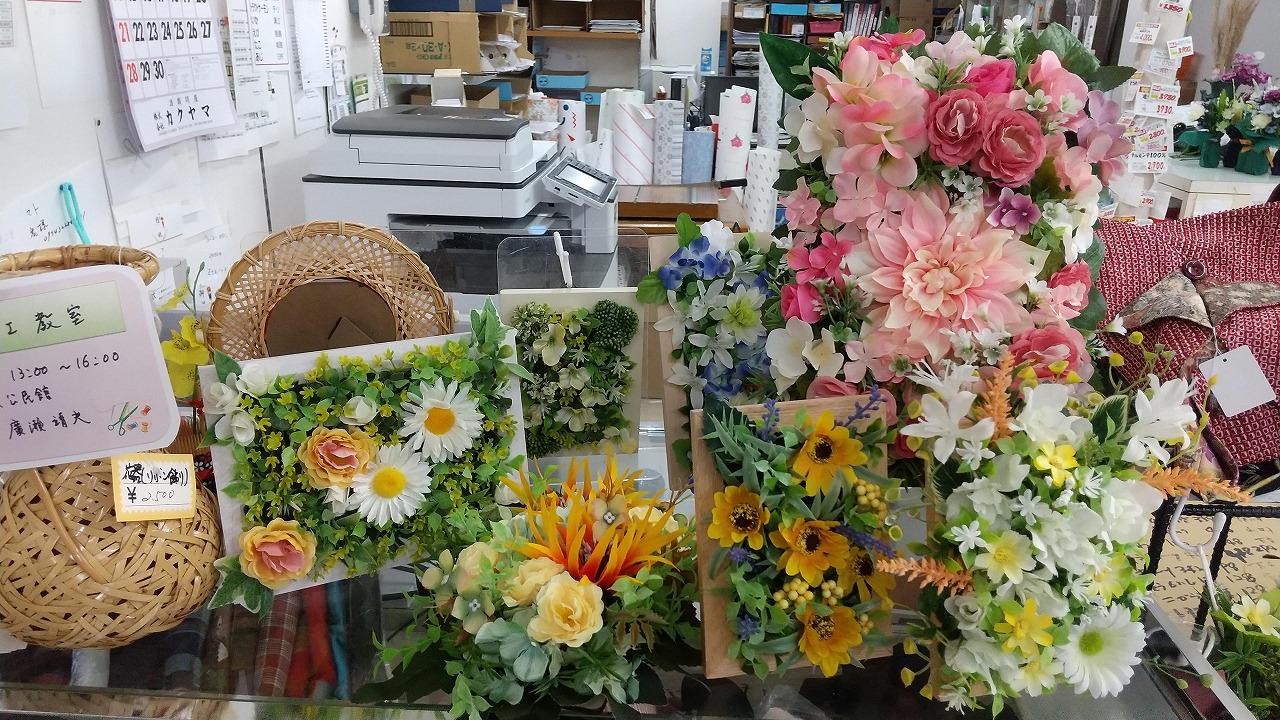 造花の壁飾りや仏壇飾り